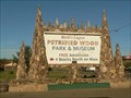 Image for Petrified Wood Park and Museum Sign in Lemmon, SD