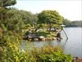 Image for Japanese Garden on Mirror Lake - Buffalo, NY