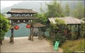 Image for Yunnan Tea House at Dragon Lake - Dinghu Shan Biosphere Reserve (Guangdong, China)
