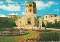 Image for Rockefeller Museum - Jerusalem