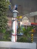 Image for  Nafta Atlantic pump- Sao Paulo, Brazil