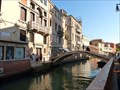 Image for Ponte S. Trovaso  - Venice, Italy
