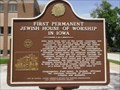 Image for First Permanent Jewish House of Worship in Iowa, Keokuk, Iowa.