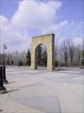 Image for Peace Park Arch - Strathcona Building Doorway - Calgary, Alberta