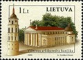 Image for Vilnius Cathedral Basilica / Vilniaus arkikatedra bazilika (Lithuania)