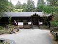 Image for Humboldt Redwoods SP Visitor Center - California