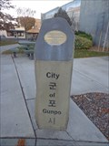Image for Gunpo City/Ephrata Sister Cities - Ephrata, Washington