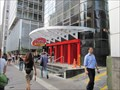 Image for Bob's Burger - Av Paulista  - Sao Paulo, Brazil