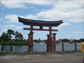 Image for Japan (Epcot)