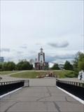 Image for Island of Tears Gate - Minsk, Belarus