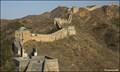 Image for Jinshanling Great Wall (Hebei, China)