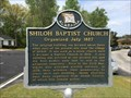 Image for Shiloh Baptist Church - Dixons Mill, AL