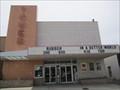 Image for Tower Theatre - Salt Lake City,  Utah
