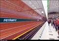Image for Petriny - stanice metra / Petriny - Metro station (Prague)