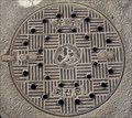 Image for Manhole Cover  -  Goesan, Korea