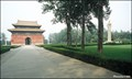 Image for Imperial Tombs of the Ming Dynasty - Sacred Way (Beijing province, China)