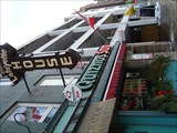 Image for Quiznos #4822 - Ottawa ON