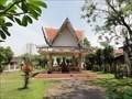 Image for Thep Krasattri Subdistrict Lak Muang—Phuket, Thailand.