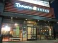 Image for Panera Bread - Redondo Beach, CA