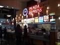 Image for Panda Express - Valley Fair Mall - Santa Clara, CA