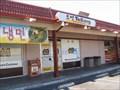 Image for To Bang - Santa Clara, CA
