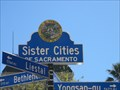 Image for Sacramento Sister Cities Arrows - Sacramento, CA