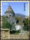Image for Sanahin Monastery / Sanahin Vank (Lori province - Armenia)