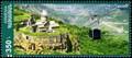 Image for Tatev Monastery (Syunik province - Armenia)