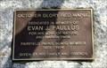 Image for Evan J. Paullus - Fairfield, OH