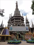 Image for Wat Tham Suea—Krabi Town, Thailand.