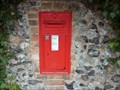 Image for V R Postbox, Downs Road, Leatherhead. Surrey