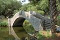 Image for Angele Langes Memorial Bridge - New Orleans, LA