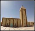 Image for Mosque - Matmata, Tunisia