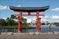 Image for Japan Pavilion Torii Gate - Epcot, Disney World, FL