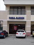 Image for ChinaGarden -202 S. Dixie Dr., Haines City, Fl.