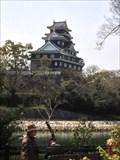 Image for Okayama Castle - Okayama, Japan