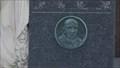Image for Notre-Dame-des-Neiges Cemetery - Wiel. O. Bernard Kazmierczyk - Montreal, Quebec, Canada