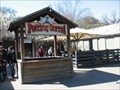 Image for Petting Corral - Fort Worth Zoo - Fort Worth, Texas