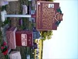 Image for Annie Oakley - Brock, Ohio