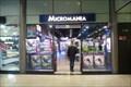 Image for Micromania, gare Saint-Lazare - Paris, France
