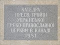 Image for 1951 - Holy Trinity Ukrainian Orthodox Cathedral - Winnipeg MB