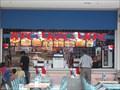 Image for KFC - Sherwood Mall - Sherwood Park, Alberta