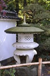 Japanese Garden - Dierentuin Amersfoort - NL - 4