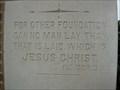 Image for 1st Corinthians 3:11 - Sapulpa, OK