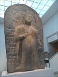 Image for Buddha Dipankara -  New York City, NY