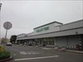 Image for Dollar Tree - La Mesa, CA