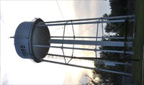 Image for Stafford New Water Tower