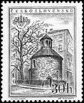 Image for Rotunda of the Holy Cross, Prague, Czech Republic