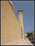 Image for Bourguiba Mosque - Monastir, Tunisia