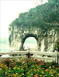 Image for Elephant Trunk Hill - Guilin, China